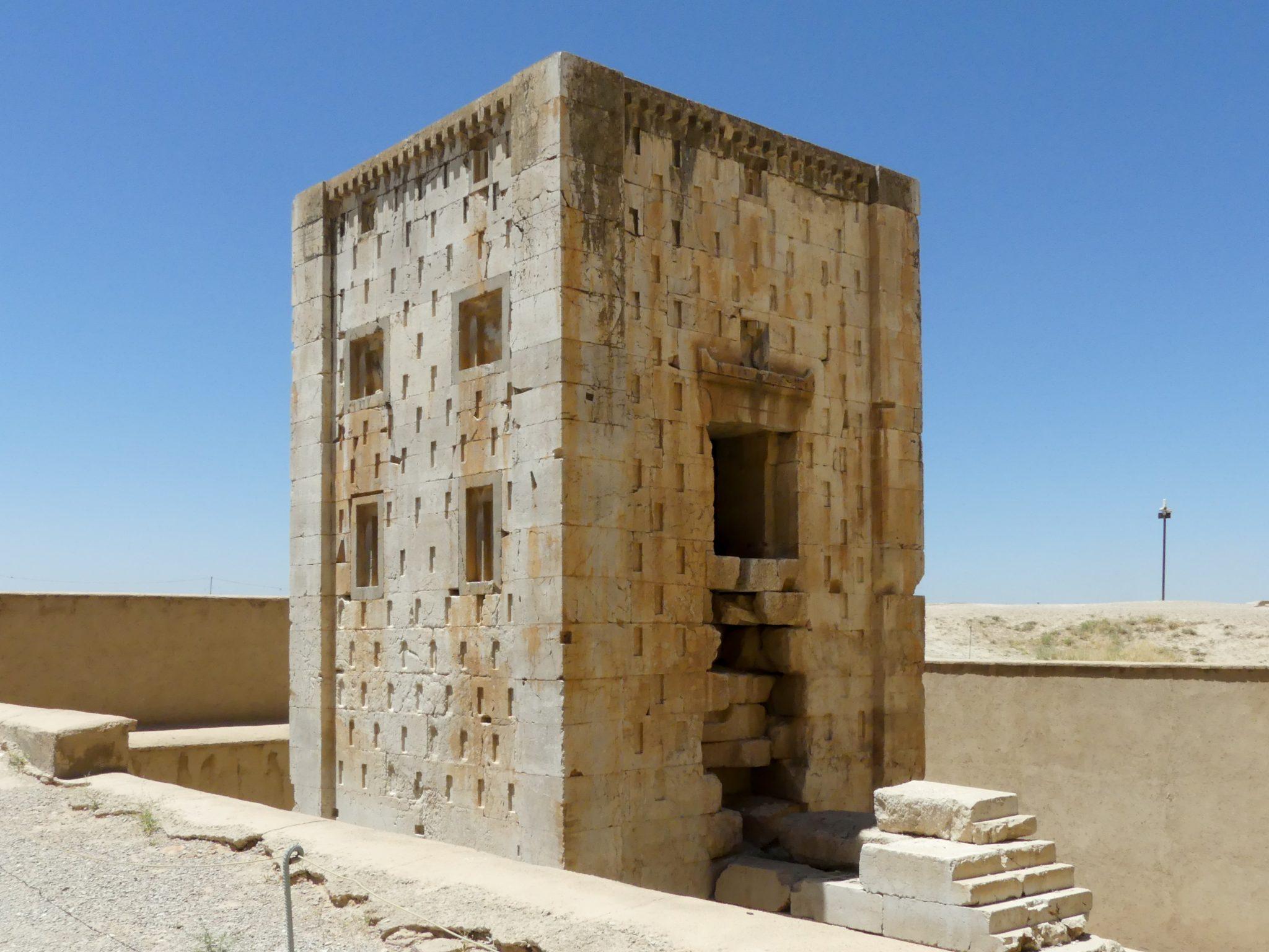 Ka'ba-ye Zartosht