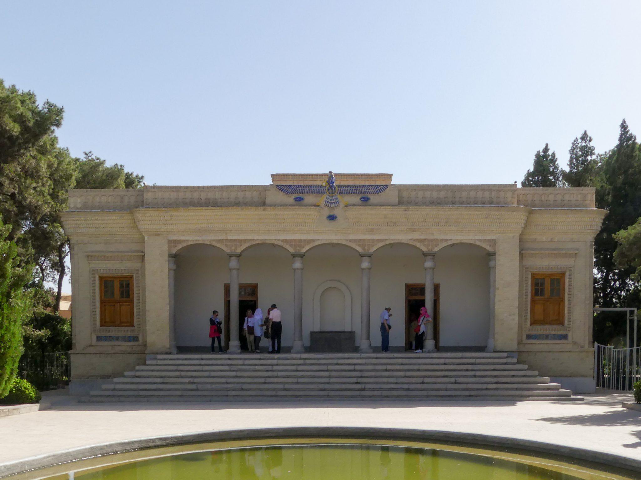 Yazd Astash Behram Temple