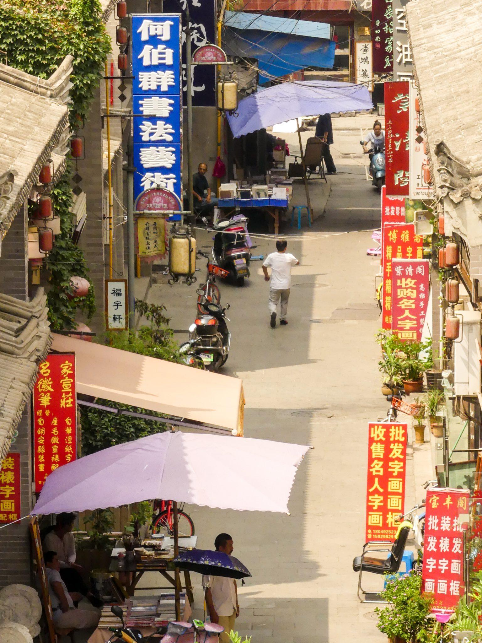 Chinese street, take 1