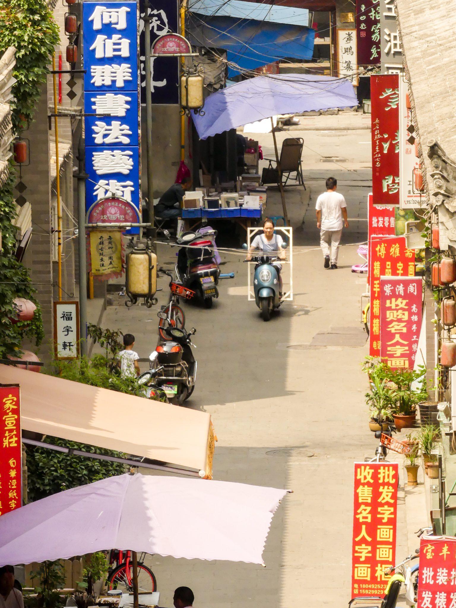 Chinese street, take 2