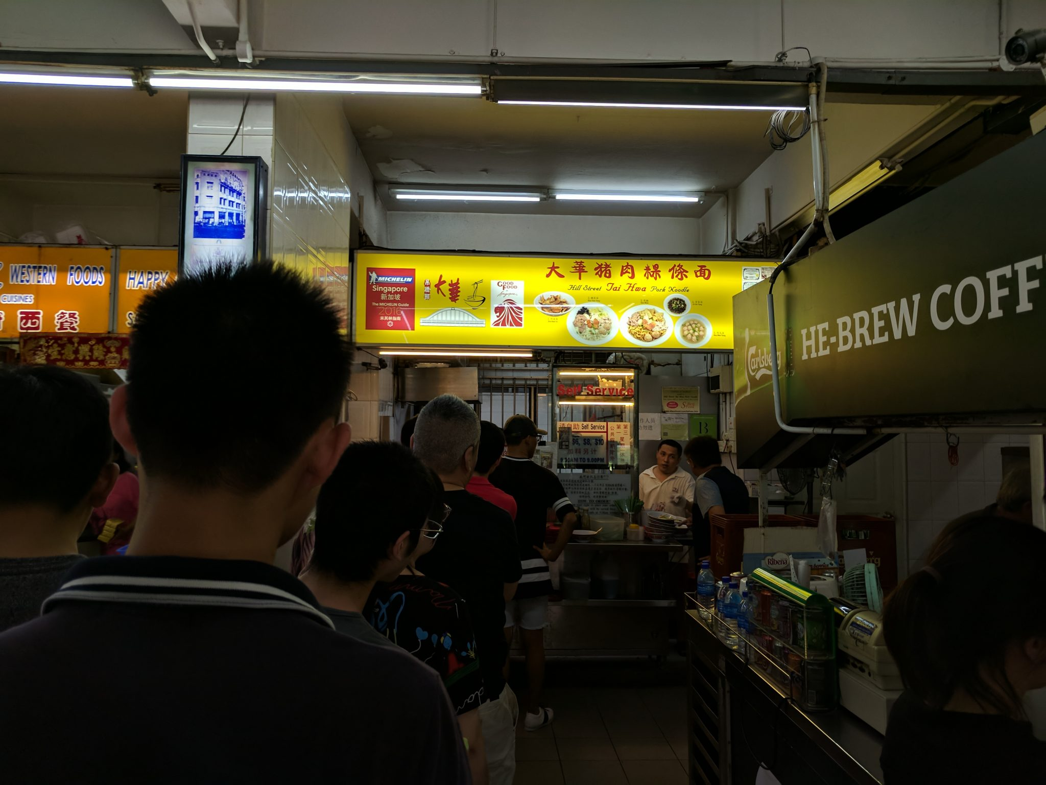 The Hill Street Tai Hwa Pork Noodle